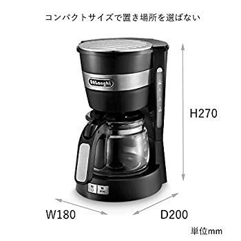 デロンギ コーヒーメーカー アクティブシリーズ インテンスブラック ICM14011J|millioncacao|13