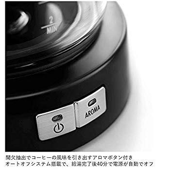 デロンギ コーヒーメーカー アクティブシリーズ インテンスブラック ICM14011J|millioncacao|14