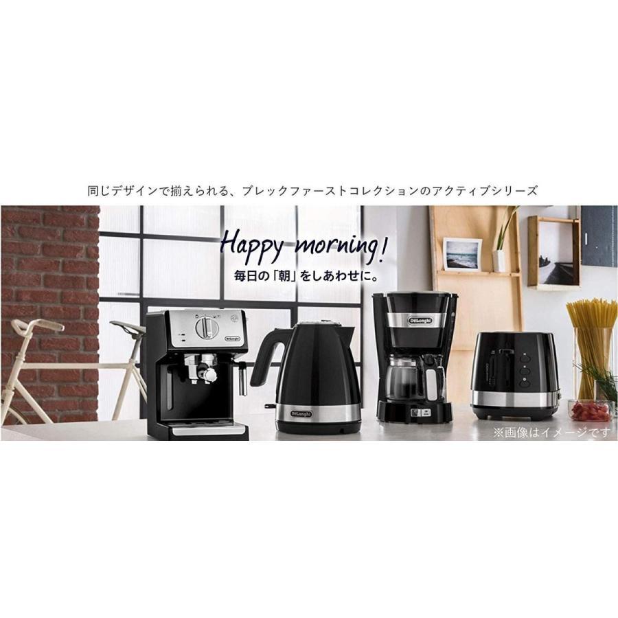 デロンギ コーヒーメーカー アクティブシリーズ インテンスブラック ICM14011J|millioncacao|09