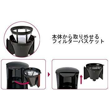ティファール コーヒーメーカー スビト ペーパーレスフィルター メタリックルビーレッド CM151GJP|millioncacao|05
