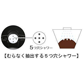 ティファール コーヒーメーカー スビト ペーパーレスフィルター メタリックルビーレッド CM151GJP|millioncacao|07