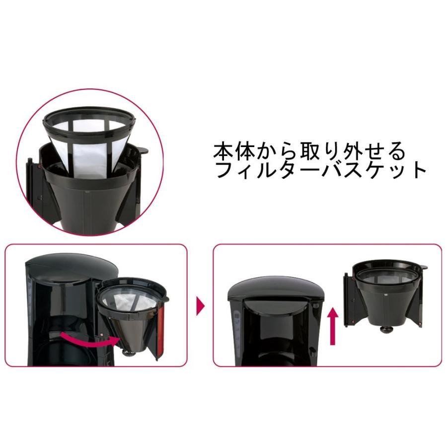 ティファール コーヒーメーカー スビト ペーパーレスフィルター メタリックルビーレッド CM151GJP|millioncacao|10