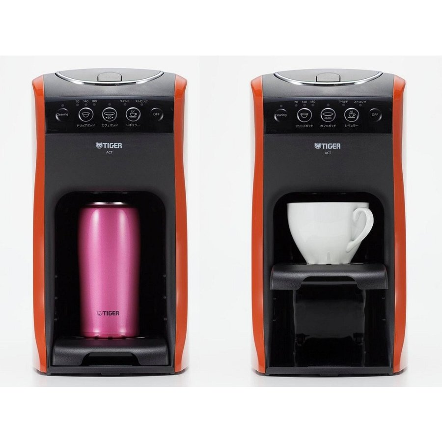 タイガー コーヒーメーカー 4杯用 真空 ステンレス サーバー バーミリオン カフェバリエ ACT-B040-DV millioncacao 17