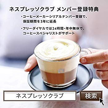 ネスプレッソ コーヒーメーカー イニッシア エアロチーノセット ルビーレッド C40RE-A3B|millioncacao