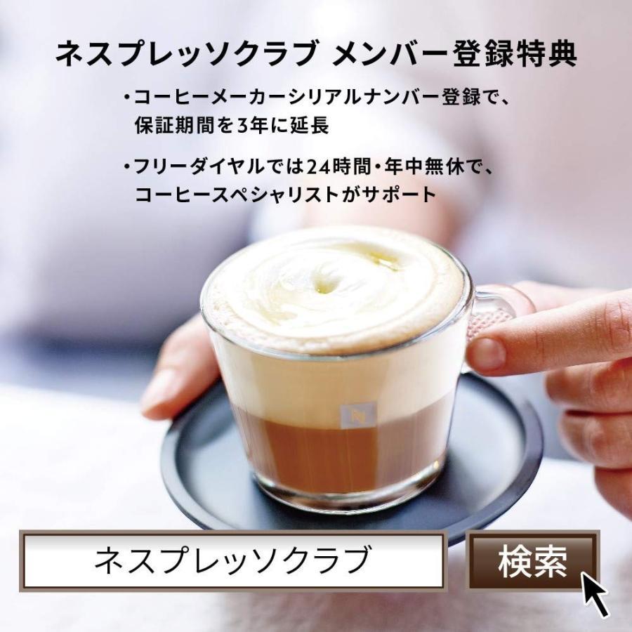 ネスプレッソ コーヒーメーカー イニッシア エアロチーノセット ルビーレッド C40RE-A3B|millioncacao|10