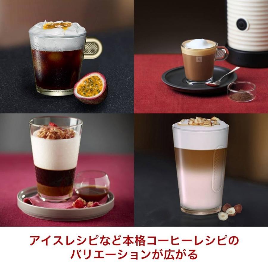 ネスプレッソ コーヒーメーカー イニッシア エアロチーノセット ルビーレッド C40RE-A3B|millioncacao|13