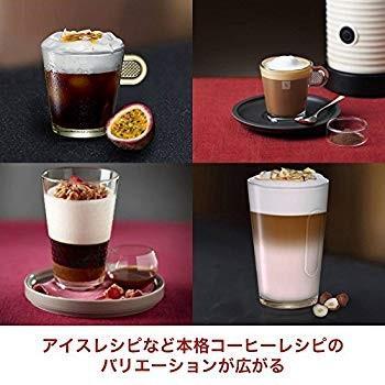 ネスプレッソ コーヒーメーカー イニッシア エアロチーノセット ルビーレッド C40RE-A3B|millioncacao|19