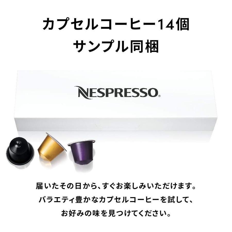 ネスプレッソ コーヒーメーカー イニッシア エアロチーノセット ルビーレッド C40RE-A3B|millioncacao|05