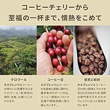 ネスプレッソ コーヒーメーカー イニッシア エアロチーノセット ルビーレッド C40RE-A3B|millioncacao|09