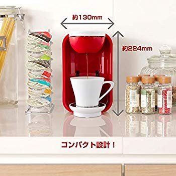 UCC コーヒーメーカー ドリップポッド 本格 ドリップコーヒー カプセル式 (ホワイト×レッド) DP2A millioncacao