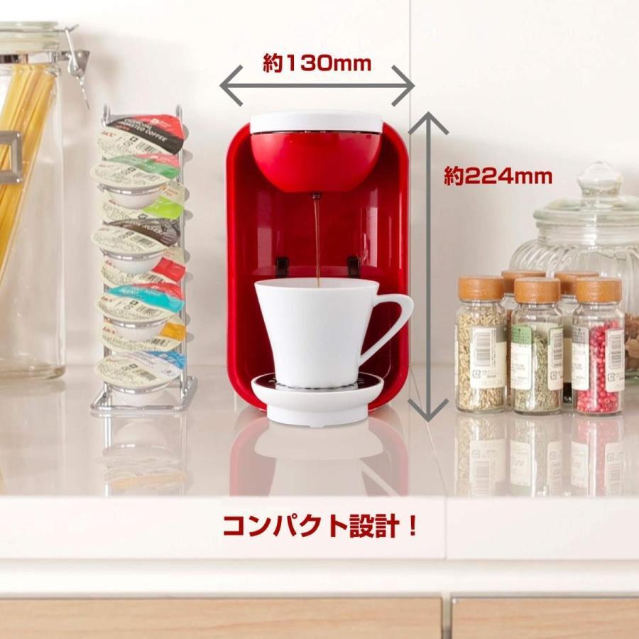 UCC コーヒーメーカー ドリップポッド 本格 ドリップコーヒー カプセル式 (ホワイト×レッド) DP2A millioncacao 11