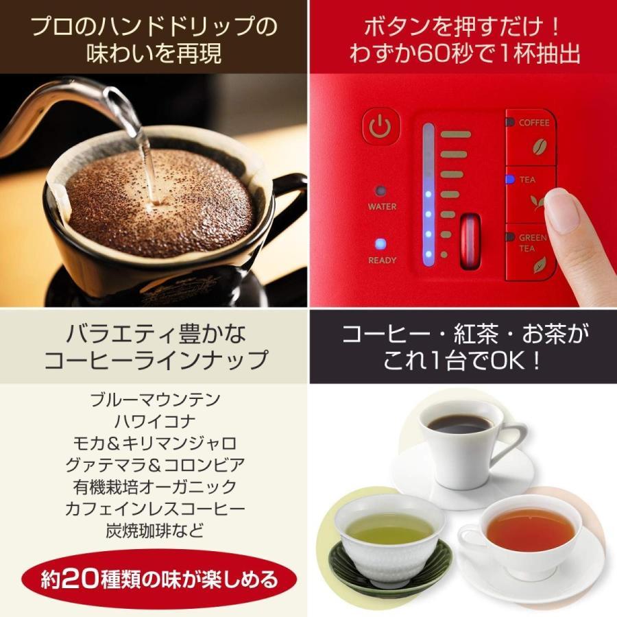 UCC コーヒーメーカー ドリップポッド 本格 ドリップコーヒー カプセル式 (ホワイト×レッド) DP2A millioncacao 14