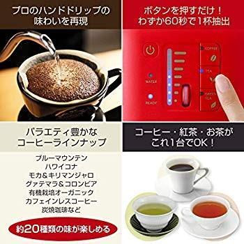 UCC コーヒーメーカー ドリップポッド 本格 ドリップコーヒー カプセル式 (ホワイト×レッド) DP2A millioncacao 16