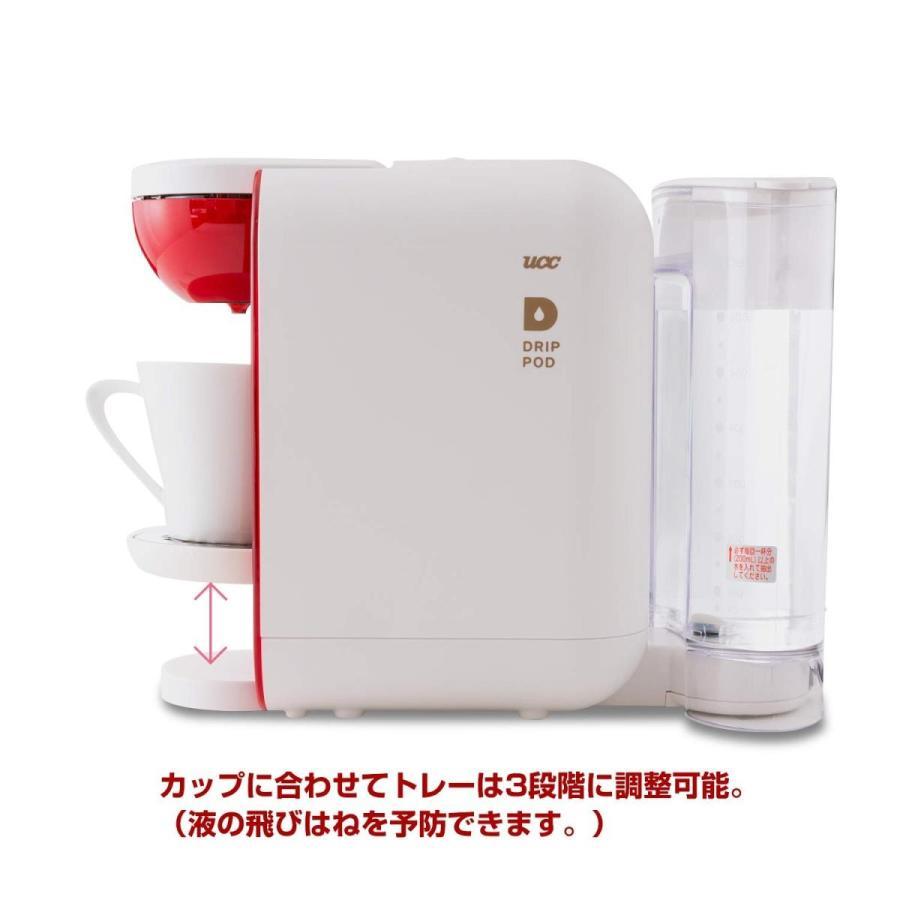 UCC コーヒーメーカー ドリップポッド 本格 ドリップコーヒー カプセル式 (ホワイト×レッド) DP2A millioncacao 04