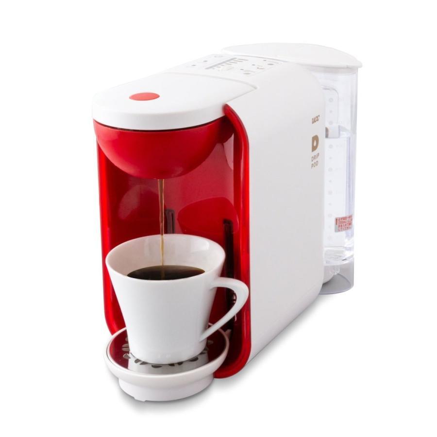 UCC コーヒーメーカー ドリップポッド 本格 ドリップコーヒー カプセル式 (ホワイト×レッド) DP2A millioncacao 09