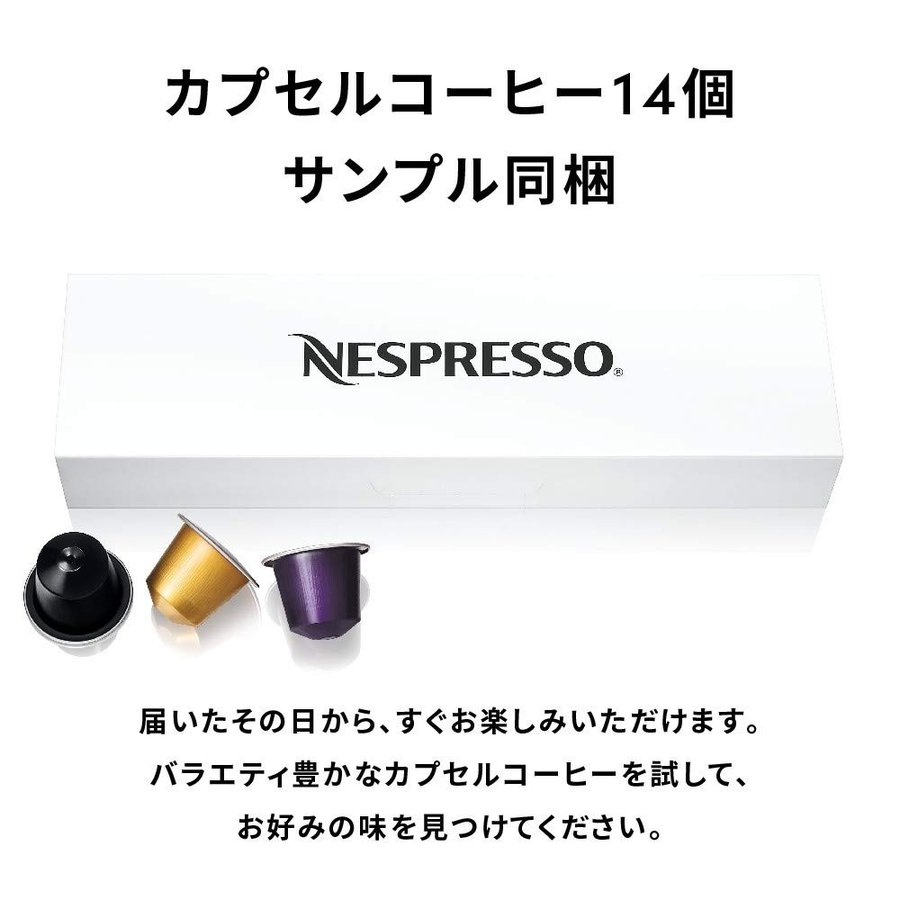 ネスプレッソ コーヒーメーカー エッセンサ ミニ バンドルセット ピュアホワイト D D30WH-A3B-CP|millioncacao|02