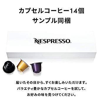 ネスプレッソ コーヒーメーカー エッセンサ ミニ バンドルセット ピュアホワイト D D30WH-A3B-CP|millioncacao|03