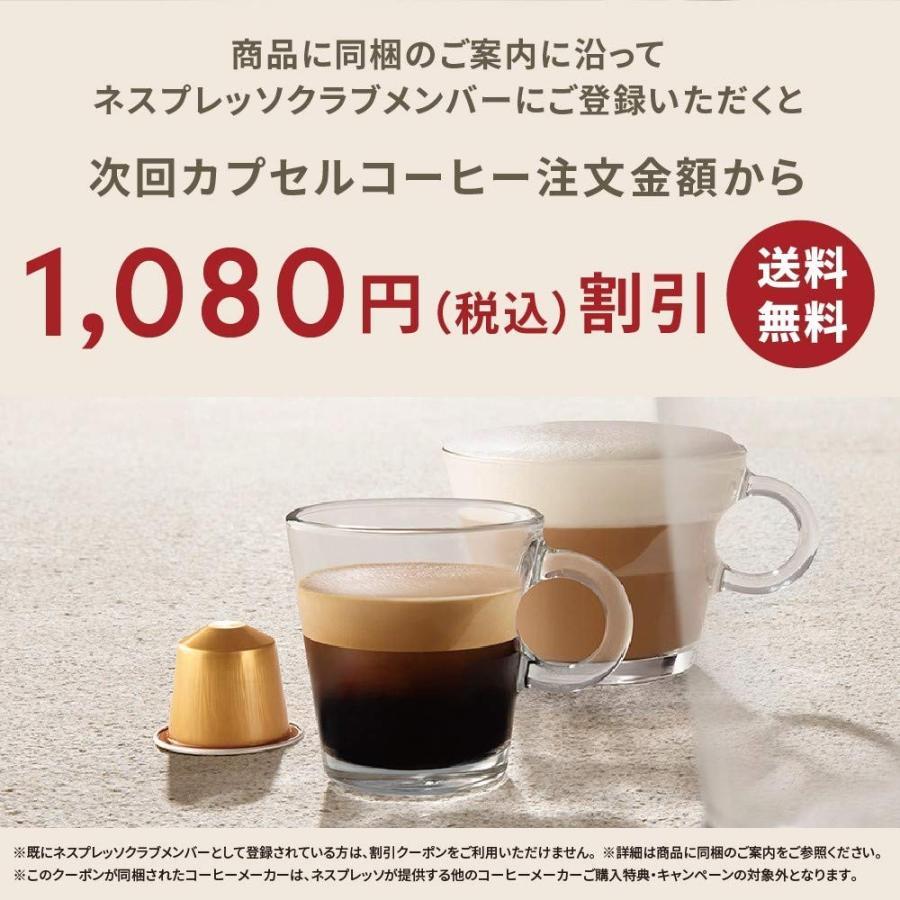 ネスプレッソ コーヒーメーカー エッセンサ ミニ バンドルセット ピュアホワイト D D30WH-A3B-CP|millioncacao|07