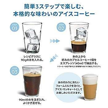 ネスプレッソ コーヒーメーカー エッセンサ ミニ バンドルセット ピュアホワイト D D30WH-A3B-CP|millioncacao|09