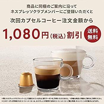 ネスプレッソ コーヒーメーカー エッセンサ ミニ バンドルセット ピュアホワイト D D30WH-A3B-CP|millioncacao|10