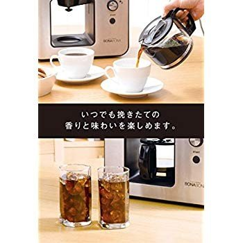 CCP BONABONA 全自動ミル付きコーヒーメーカー(保温機能搭載) 「豆・粉からドリップ可能」 ガラスジャグ付き ブラック BZ-MC millioncacao 15