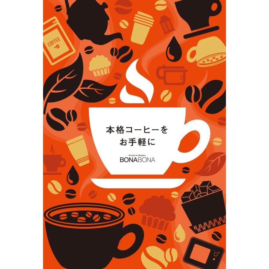 CCP BONABONA 全自動ミル付きコーヒーメーカー(保温機能搭載) 「豆・粉からドリップ可能」 ガラスジャグ付き ブラック BZ-MC millioncacao 18