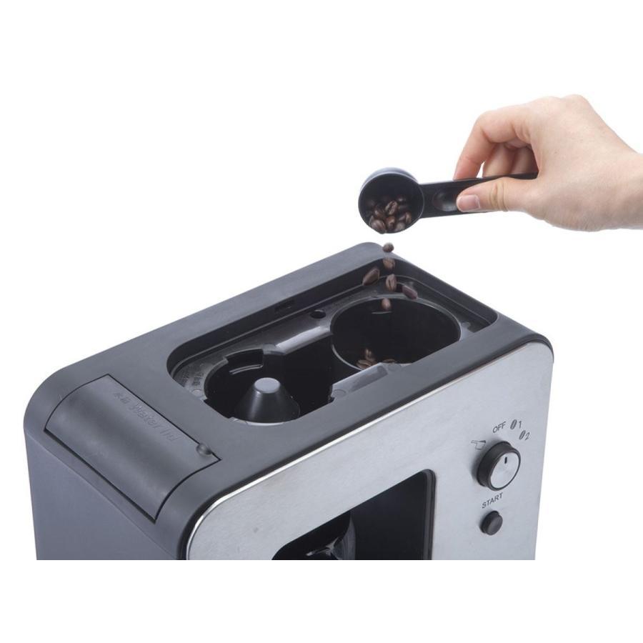 CCP BONABONA 全自動ミル付きコーヒーメーカー(保温機能搭載) 「豆・粉からドリップ可能」 ガラスジャグ付き ブラック BZ-MC millioncacao 19