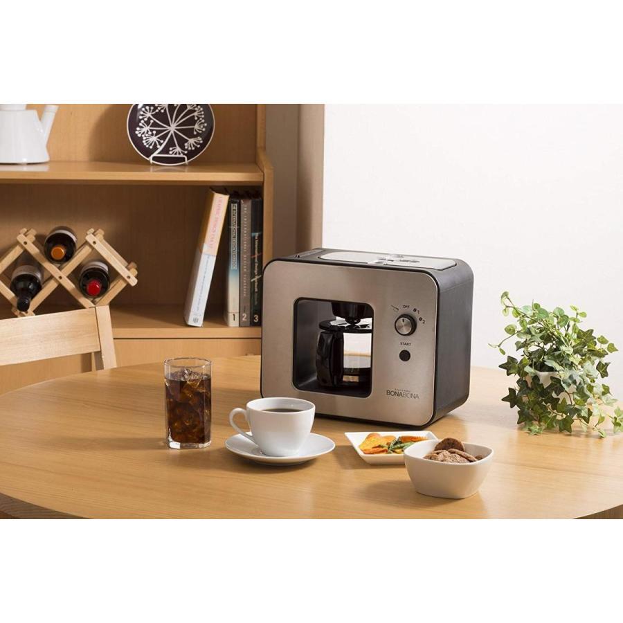 CCP BONABONA 全自動ミル付きコーヒーメーカー(保温機能搭載) 「豆・粉からドリップ可能」 ガラスジャグ付き ブラック BZ-MC millioncacao 20