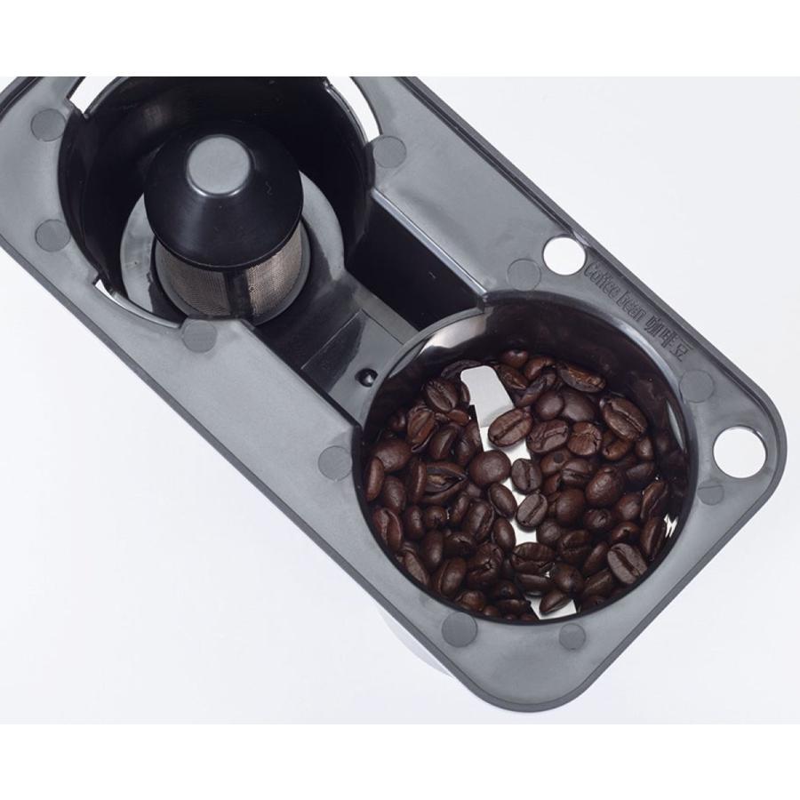 CCP BONABONA 全自動ミル付きコーヒーメーカー(保温機能搭載) 「豆・粉からドリップ可能」 ガラスジャグ付き ブラック BZ-MC millioncacao 03