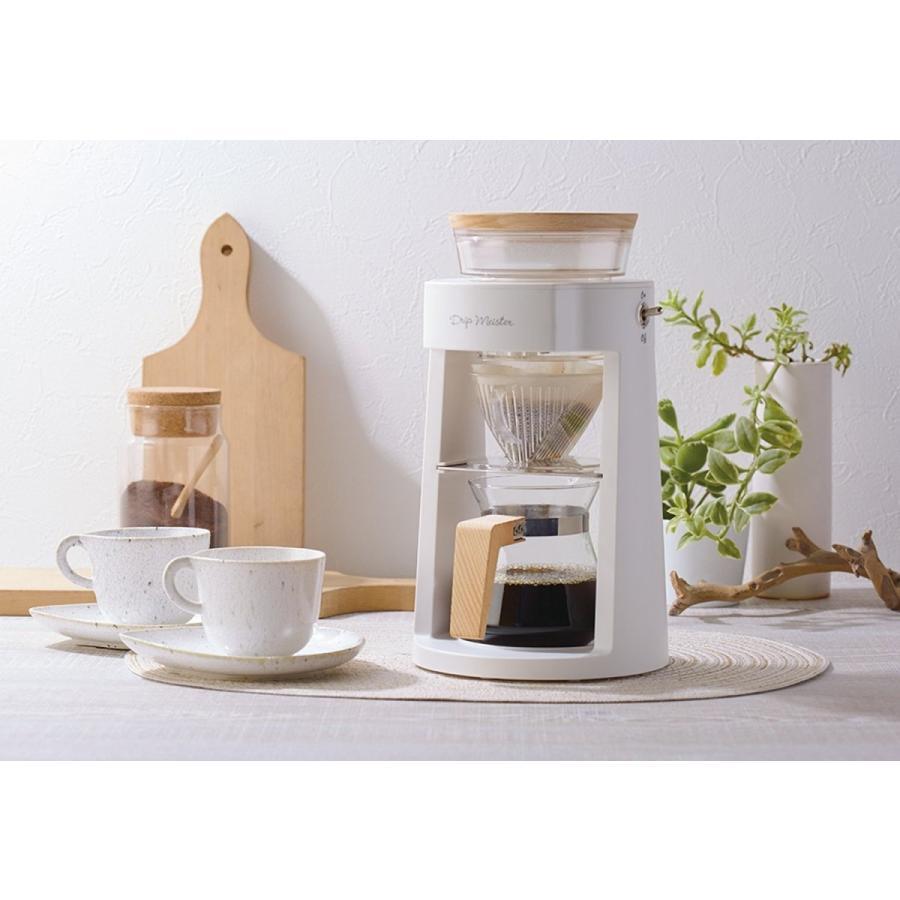 APIX 『Drip Meister』 コーヒーメーカー ホワイト ADM-200-WH|millioncacao|12