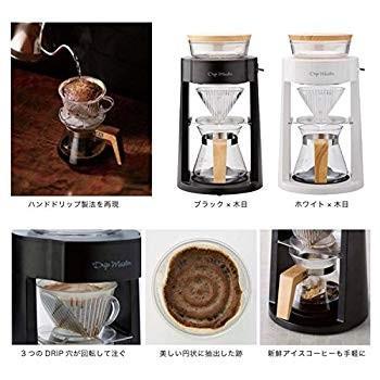 APIX 『Drip Meister』 コーヒーメーカー ホワイト ADM-200-WH|millioncacao|14