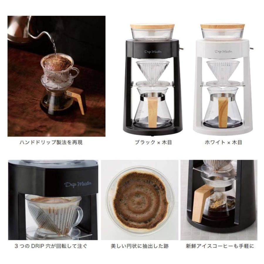 APIX 『Drip Meister』 コーヒーメーカー ホワイト ADM-200-WH|millioncacao|15