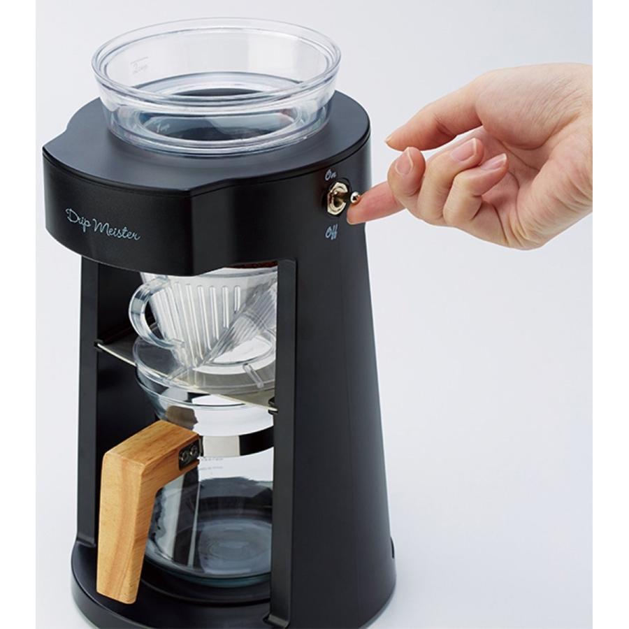 APIX 『Drip Meister』 コーヒーメーカー ホワイト ADM-200-WH|millioncacao|03