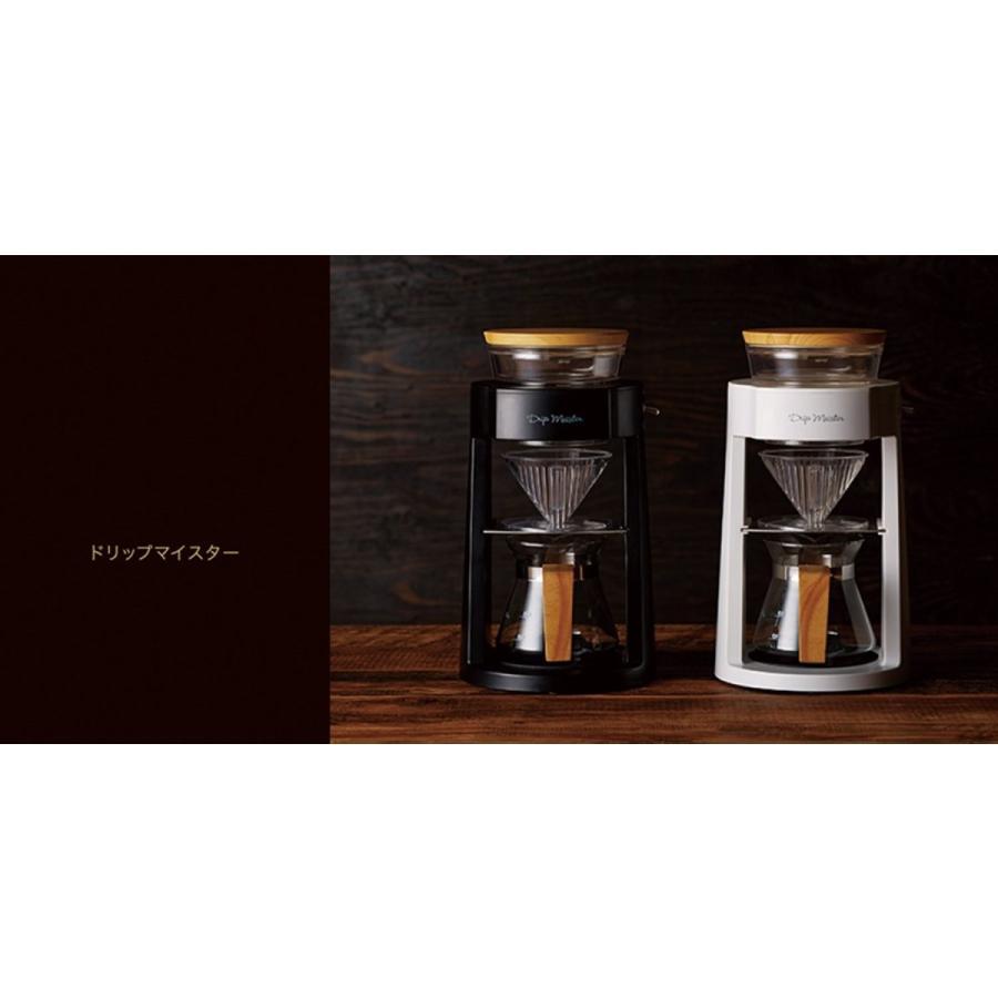 APIX 『Drip Meister』 コーヒーメーカー ホワイト ADM-200-WH|millioncacao|21
