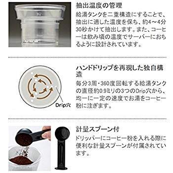 APIX 『Drip Meister』 コーヒーメーカー ホワイト ADM-200-WH|millioncacao|05