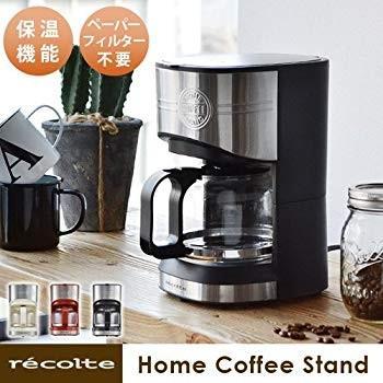 レコルト ホームコーヒースタンド recolte Home Coffee Stand ホワイト/RHCS-1|millioncacao|02