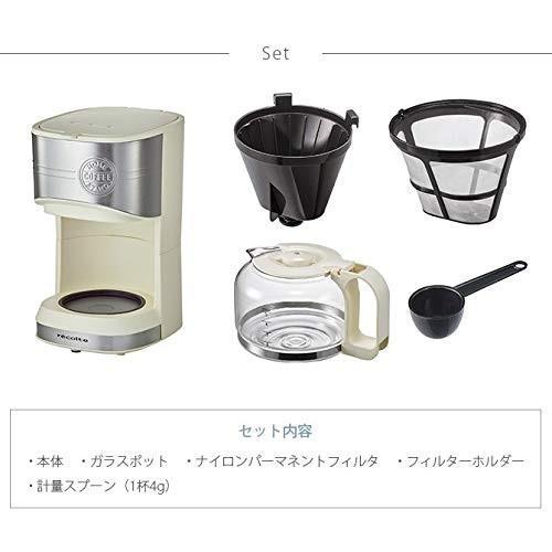 レコルト ホームコーヒースタンド recolte Home Coffee Stand ホワイト/RHCS-1|millioncacao|11