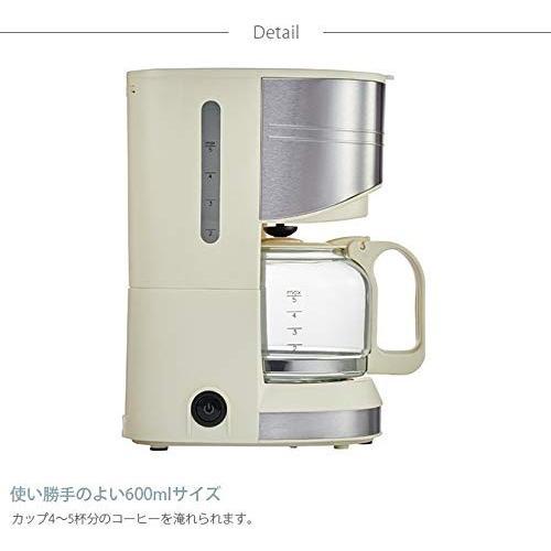 レコルト ホームコーヒースタンド recolte Home Coffee Stand ホワイト/RHCS-1|millioncacao|13
