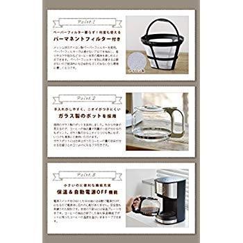 レコルト ホームコーヒースタンド recolte Home Coffee Stand ホワイト/RHCS-1|millioncacao|16