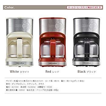 レコルト ホームコーヒースタンド recolte Home Coffee Stand ホワイト/RHCS-1|millioncacao|17