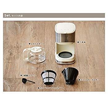 レコルト ホームコーヒースタンド recolte Home Coffee Stand ホワイト/RHCS-1|millioncacao|18