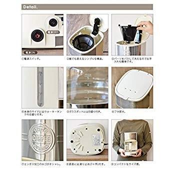 レコルト ホームコーヒースタンド recolte Home Coffee Stand ホワイト/RHCS-1|millioncacao|04