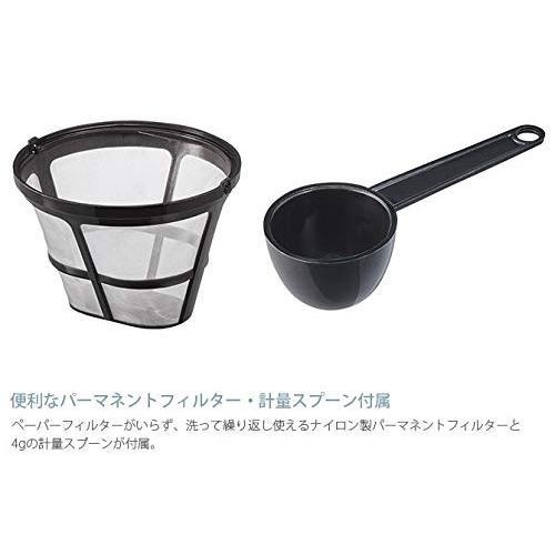 レコルト ホームコーヒースタンド recolte Home Coffee Stand ホワイト/RHCS-1|millioncacao|05