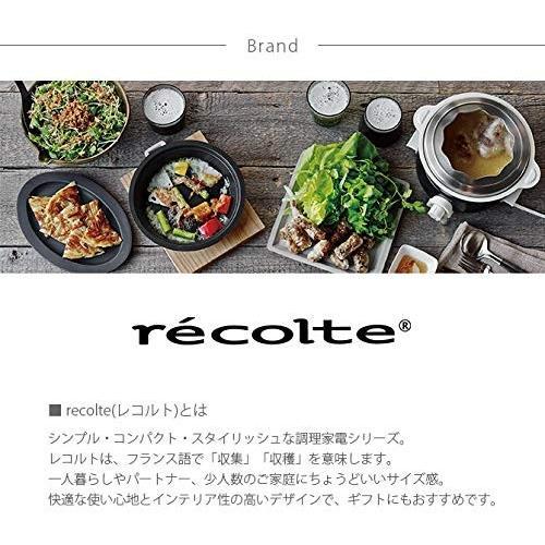 レコルト ホームコーヒースタンド recolte Home Coffee Stand ホワイト/RHCS-1|millioncacao|06