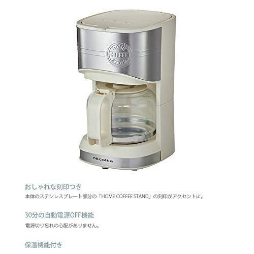 レコルト ホームコーヒースタンド recolte Home Coffee Stand ホワイト/RHCS-1|millioncacao|08