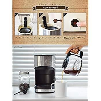 レコルト ホームコーヒースタンド recolte Home Coffee Stand ホワイト/RHCS-1|millioncacao|10