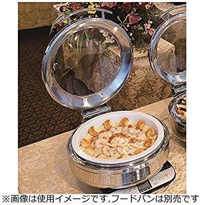 ロイヤル丸チェーフィングフードパン無 ガラスカバー式 大 J301 NKV5001