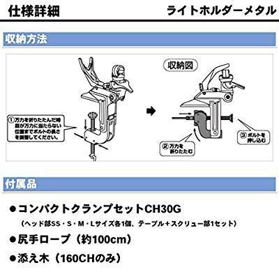 ダイワ(Daiwa) ロッドホルダー ライトホルダーメタル 90CH レッド