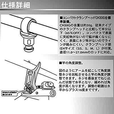 ダイワ(Daiwa) ロッドホルダー ライトホルダー 240CH