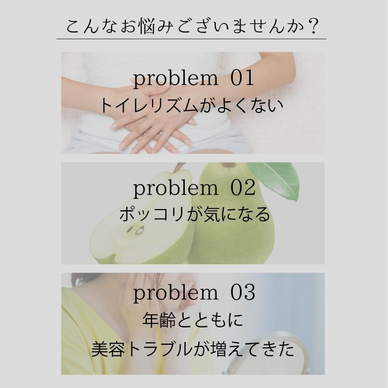 ダイエット お試し 食品 サクラテ 5包入 1杯あたり約178円 お試し メール便送料無料  コーヒー 難消化性デキストリン カフェラテ|milltomo|04